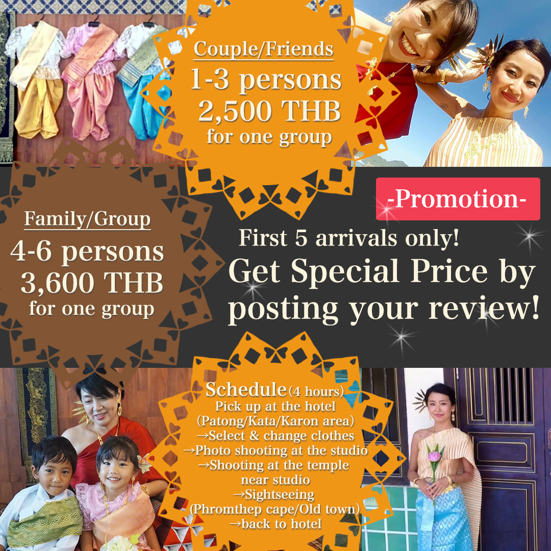 Traditional Thai Clothes Rental