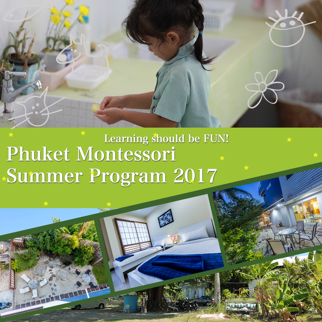 Montessori Summer Program 2017